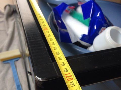 120cm水槽