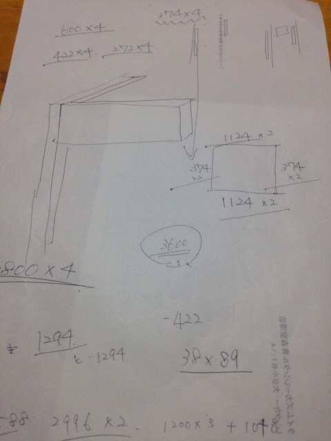 120cm水槽の台(棚)設計図