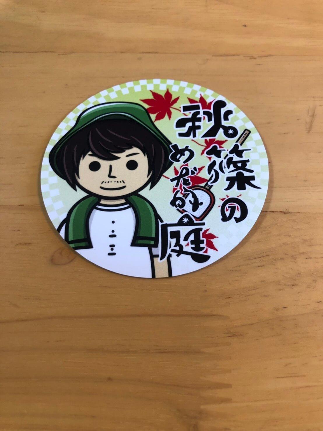 秋篠メダカステッカー