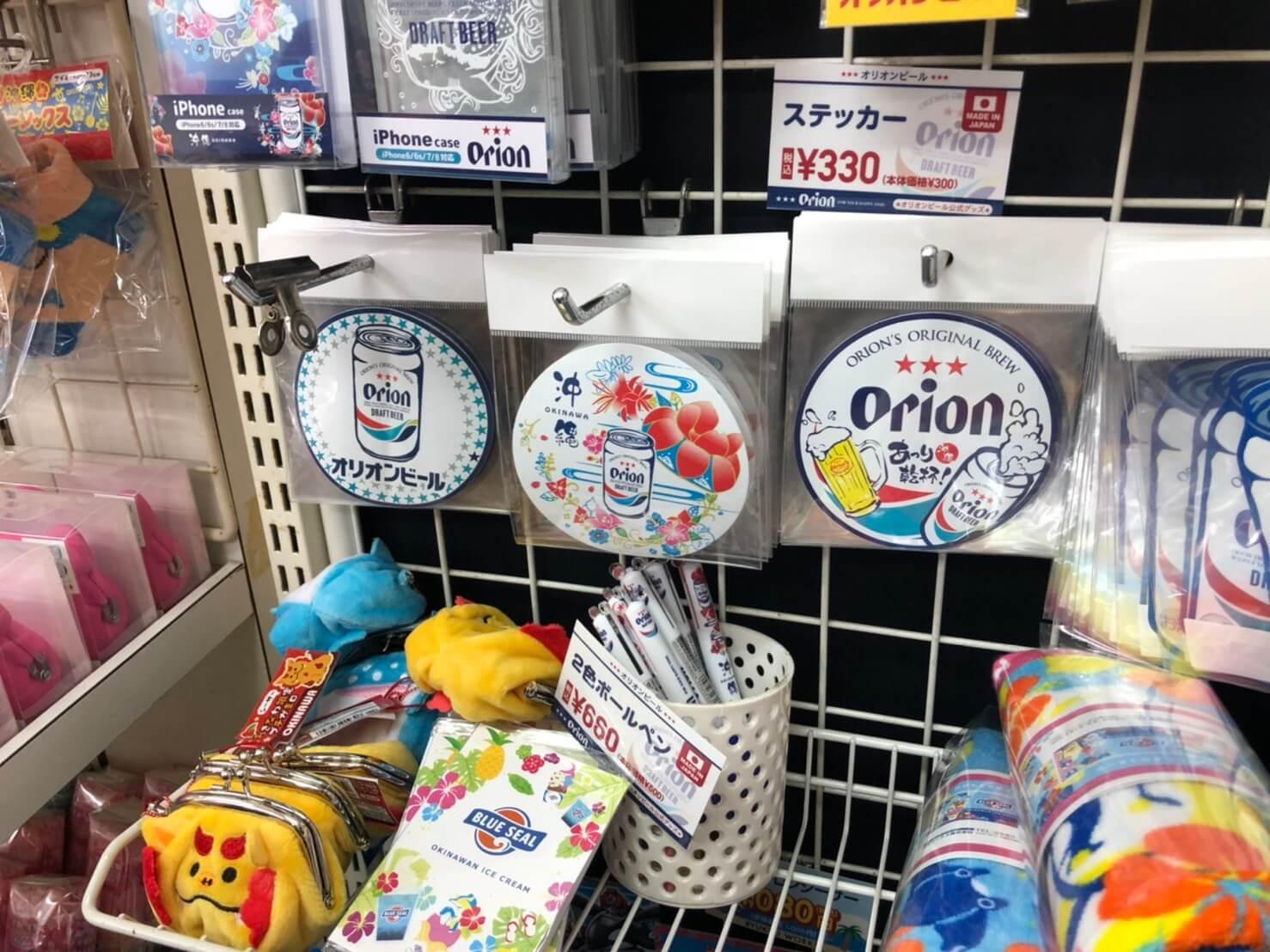 沖縄旅行のお土産ステッカー