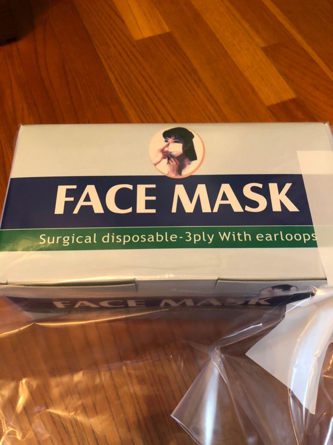 プレゼント企画で当たったマスク
