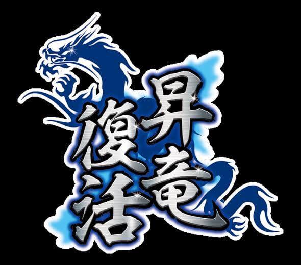 昇龍めだか(兵庫県たつの市のメダカ屋)